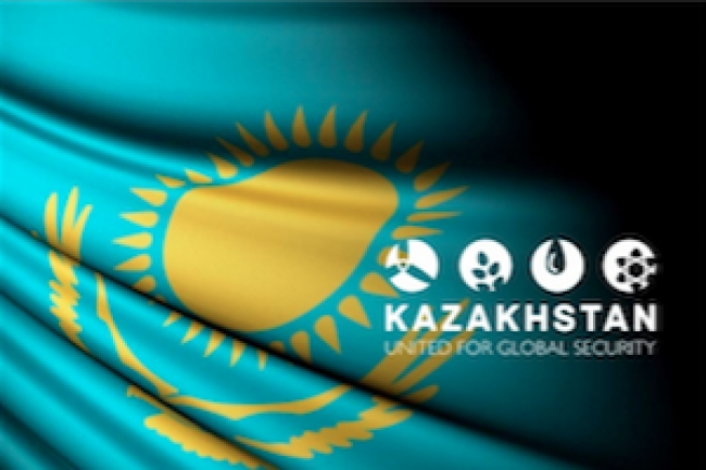 Kazakhstan's Bid for the UN Security Council