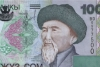 Kyrgyzstan to retain stable currency