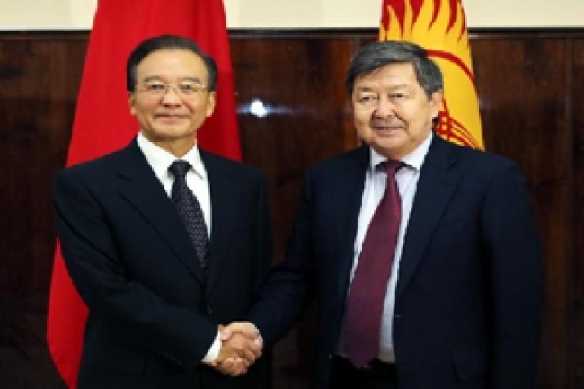 Kyrgyzstan Between China And Russia