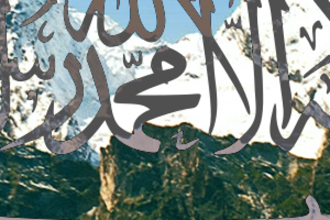 China pushes Pakistan to fight terrorism selectively