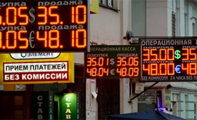 Sanctions, Energy Prices, and Ruble Depreciation Challenge CIS Governments