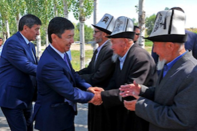 Kyrgyzstan's prime minister resigns over corruption scandal