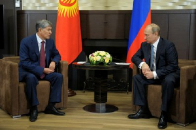 Kyrgyzstan's Security Predicament and Implications for Eurasian Union Membership