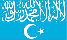Flag of Turkistan Islamic Party