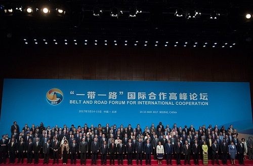 One belt one road big